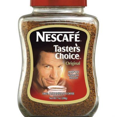 נס קפה מגורען טסטר צ'ויס 200 גר'
