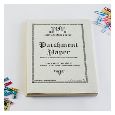 נייר קלף אמיתי צבע קרם