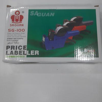 אקדח מחירים SG-100