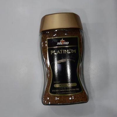 קפה עלית PLATINUM קפה ברזילאי 200 גר'