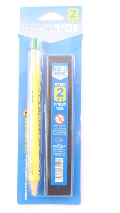 מארז עפרון מכני זפיר