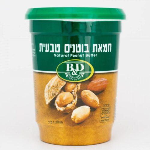 חמאת בוטנים 1 ק''ג