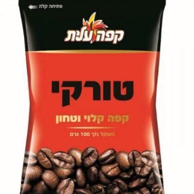 קפה שחור עלית