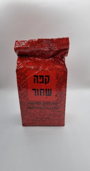 קפה טורקי מוסדי אריזת ואקום 1 ק''ג